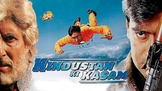 hindustan ki kasam Movie | Ajay Devgn | Amitabh Bachchan | Manisha Koirala