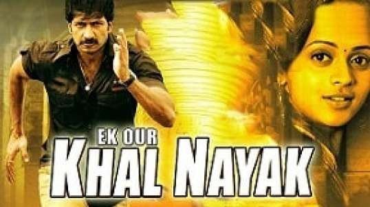 Ek Aur Khalnayak | Hindi Dubbed Tamil Movie | HD Full Action Movie