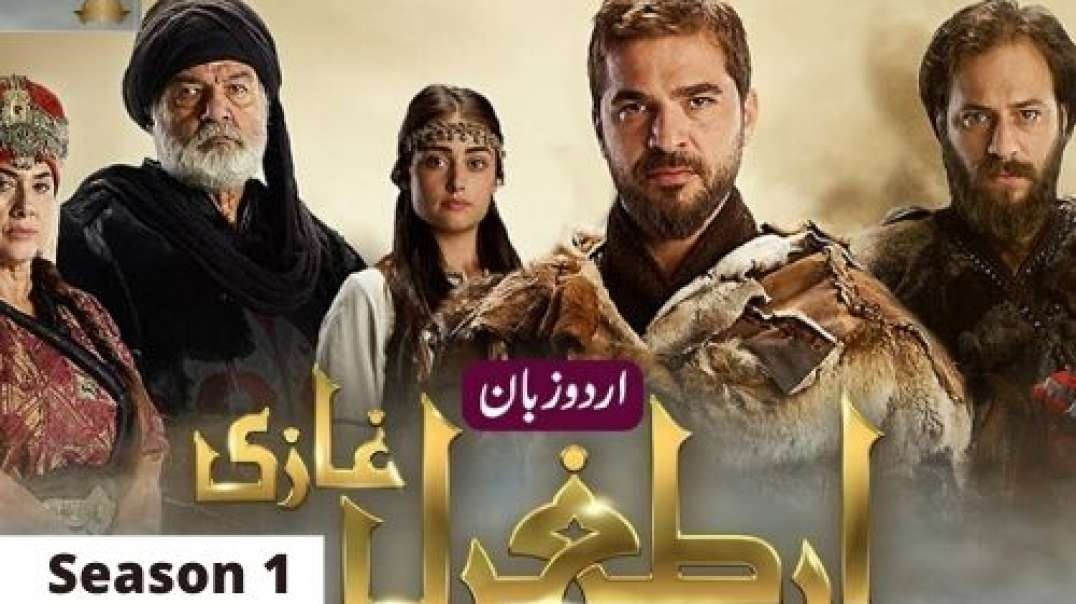 Dirilis Ertugrul Ghazi Season 1 Episode 1 HD Urdu ( 480p )