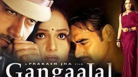 Gangaajal Full Movie Watch Online Free - Ajay Devgn, Gracy Singh | Prakash Jha