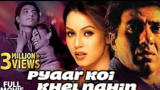 Pyar Koi Khel Nahi | Sunny Deol | Mahima Chaudhry | Latest bollywood movies