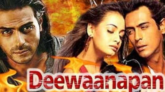 Deewaanapan Full Movie | Arjun Rampal | Dia Mirza | Vinod Khanna | Bollywood Movies