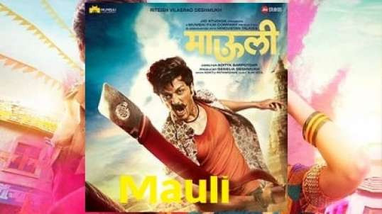 Latest Marathi Hindi Dubbed Action Movie Watch Online Free